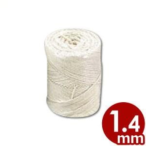 純綿たこ糸 200g #10 太さ1.4mm 長さ190m/チャーシュー 角煮 ローストビーフ 下ごしらえ 016041002