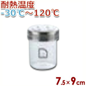 UK ポリカーボネイト調味缶 N缶 大 海苔缶/入れ物 容器 粉末 卓上 透明 017071006