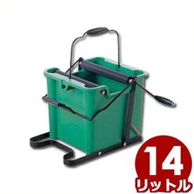テラモト モップ絞り器 B型(ハンドル付き) 絞りローラー付き角バケツ/掃除 清掃 水切り