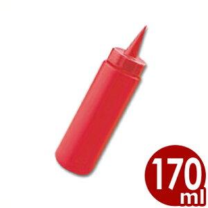 多目的容器 ディスペンサー 170cc 赤/入れ物 容器 ドレッシング ソース マヨネーズ ケチャップ 調味料 019183001
