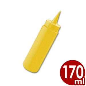 多目的容器 ディスペンサー 170cc 黄/入れ物 容器 ドレッシング ソース マヨネーズ ケチャップ 調味料 019183003