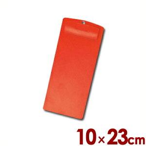 伝票バインダー シンビ CLIP-101 伝票クリップ 赤/注文 ボード 下敷き 019388001