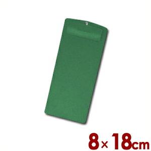 伝票バインダー シンビ CLIP-103 伝票クリップ 緑/注文 ボード 下敷き 《メーカー取寄/返品不可》 019390003