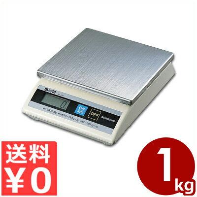 タニタ デジタル式卓上スケール KD-200 1kg 卓上電子はかり キッチンスケール 乾電池式/重さ 測定 計測 郵送物 製菓 お菓子作り パン シンプル 定番