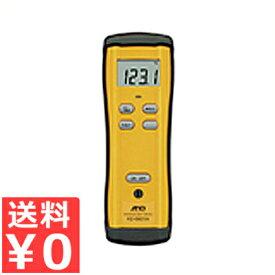 A&D デジタル温度計 AD-5601A/お菓子作り 製菓 パン作り 料理 揚げ物 ローストビーフ