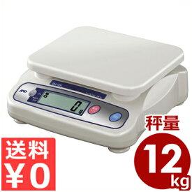 A&D デジタルはかり SH-12K 秤量12kg/業務用 電子式はかり デジタル式 キッチンスケール クッキングスケール 019746012