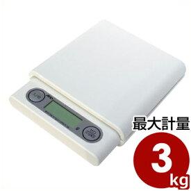 A&D デジタルホームスケール 3kg 角型 UH3201W/家庭用 電子式はかり デジタル式 キッチンスケール クッキングスケール