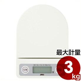 A&D デジタルホームスケール 3kg 角丸型 UH3202W/家庭用 電子式はかり デジタル式 キッチンスケール クッキングスケール