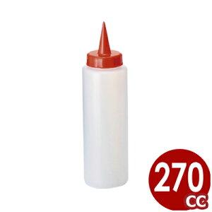 ディスペンサー 270cc 赤/白/調味料用 ドレッシング ソース マヨネーズ ケチャップ 019772001