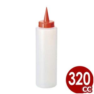 ディスペンサー 320cc 赤/白/調味料用 ドレッシング ソース マヨネーズ ケチャップ 019772002