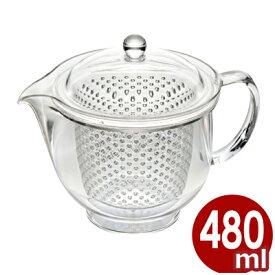 クリアティーポット L 480ml 曙産業 TW-3717 耐熱110℃ プラスチック(トライタン)製 クリア/急須 お茶 紅茶 日本茶 緑茶 茶葉 茶こし付き 割れにくい 丈夫 シンプル