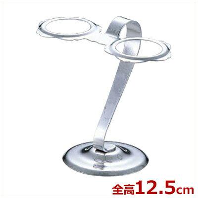 MA 18-0ステンレス トップコーンスタンド 12.5cm W307/ラック ホルダー アイス ソフトクリーム
