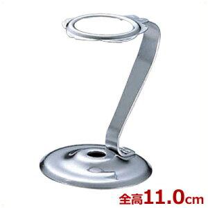 MA 18-0ステンレス トップコーンスタンド 11cm S306/ラック ホルダー アイス ソフトクリーム 020139001