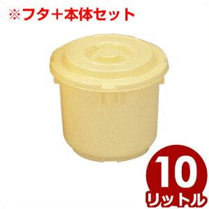 プラスチック製漬物樽 トンボ つけもの容器&押し蓋セット 10リットル/つけもの樽 漬物バケツ 自家製漬物容器 020792002