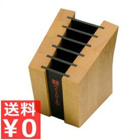 正広包丁 マグネットナイフブロック 包丁立て/ケース 収納 片付け ホルダー 磁石