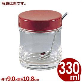 ノーブル シュガーポット 330cc ブラウン/砂糖入れ 調味料入れ 入れ物 容器 透明 クリア 卓上