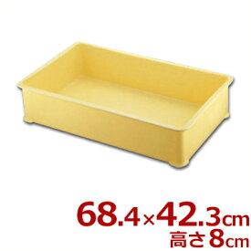 サンコー プラスチック製 特大番重(ばんじゅう) 蓋なし C型 68.4×42.3×高さ8cm/バット 入れ物 容器 コンテナ 運搬 持ち運び 保存 保管 シンプル 《メーカー取寄/返品不可》