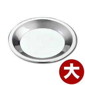 QueenRose ステンレス パイ皿 大 Φ235mm No.405/キッシュ お菓子作り 製菓 手作り 026461002