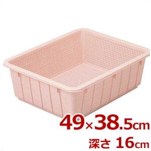 トンボ アシスト カラー角ざる ポリプロピレン製 49型 ピンク/ざる 水切り 料理・食器 角型 取っ手 持ち手つき プラスチックかご 026981011