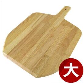 木製ピザボード 大 30×46cm/ピザ皿 カットピザ 取り分け 持ち運び サーバー 027420003