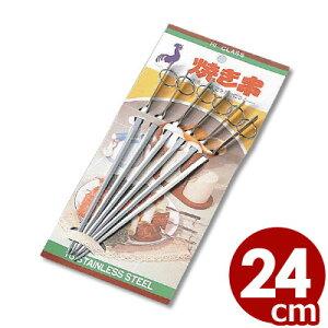 焼き串 プロセット 21cm 6本入り 18-8ステンレス製 TS-238/刺す 棒 アウトドア キャンプ 焼き鳥 028054015