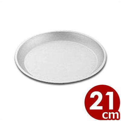 Queen Rose ブラック パイ皿 浅 21cm D-021 パイ焼き型 内面テフロン加工/キッシュ 汚れにくい 洗いやすい お菓子作り 製菓 手作り