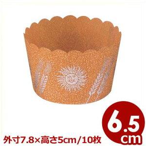 紙製ケーキ焼き型 QueenRose ペーパーボート カップケーキ6.5cm 10枚入り PB-0801/スポンジケーキ 焼き菓子 お菓子作り 製菓 手作り 029137065