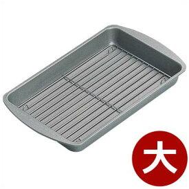 SQL型 揚げ物バット 大 325×228×H51mm 天ぷらバット/お店 油切り フライ 天ぷら 皿 キッチンバット クッキングバット デリカバット