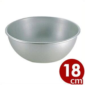 アカオアルミ 硬質アルミボール Φ18cm/ボウル 料理 お菓子作り 製菓 下ごしらえ シンプル 定番 金属ボール 030005002