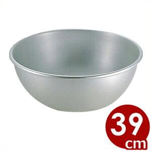 アカオアルミ 硬質アルミボール Φ39cm/ボウル 料理 お菓子作り 製菓 下ごしらえ シンプル 定番 金属ボール 030005009