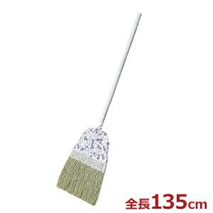 TRMM 座敷ホーキII 長柄 135cm 和式ほうき/畳・じゅうたん用ほうき 天然草毛 030208002