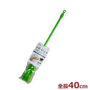 水筒・ボトル洗浄用スポンジ AZ699 グリーン/クリーナー ペットボトル 瓶 洗い物 030502004