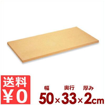 【送料無料】アサヒゴム 業務用合成ゴムまな板 クッキントップ 102号 50×33cm×厚さ2cm/カッティングボード 傷つきにくい 滑りにくい 耐熱