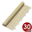 竹製巻き簀(まきす) 300×300mm(飯寿)/巻物作り、成形に