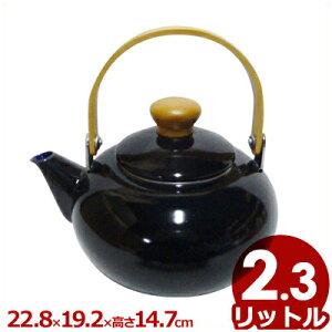 雅 ホーローケトル 2L 黒 前川金属 ホーローやかん IH(電磁)対応/湯沸かし シンプル 急須 お茶 日本茶 緑茶