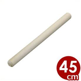 木製麺棒(朴材) 長さ45cm×直径3cm/めん棒 生地伸ばし棒 034011005