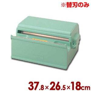 ダイア ラップカッター(3909101)用替え刃/業務用 カット台 交換 リフィル 039091002