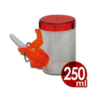 介助・介護向け吸飲み 「らくらくゴックン」 スープお茶用 水量調節器付/水分 病院 こぼれない 清潔 039284001