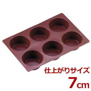 Queen Rose お菓子型 シリコーン・ラバーパン マフィン型 B-022/シリコン 焼き菓子 焼き型 お菓子作り 製菓 手作り 039314001