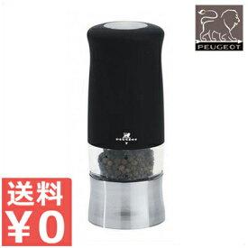プジョーpeugeot ゼフィア 電動ペッパーミル ブラック 22563 胡椒挽き/電動式胡椒挽き 胡椒ミル フランス製 粗さ調節可能
