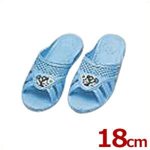 こども靴 子供用フィッティング漫画付サンダル ブルー 18cm 3号/キッズ スリッパ トイレ 水場 041211009