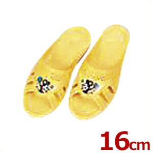 こども靴 子供用フィッティング漫画付サンダル イエロー 16cm 1号/キッズ スリッパ トイレ 水場 041211013