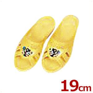 こども靴 子供用フィッティング漫画付サンダル イエロー 19cm 4号/キッズ スリッパ トイレ 水場 041211016