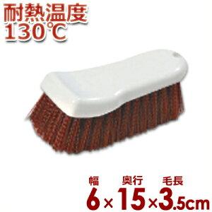 まな板洗浄用ブラシ カーライル カッティングボードブラシ レッド/掃除 清掃 洗い物 041228001