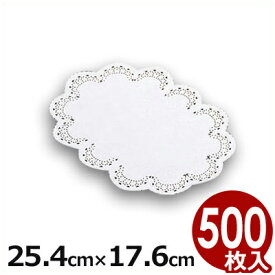 レースペーパー小判型 10号 25.4×17.6cm (500枚セット) 敷き紙/ケーキ盛り付け 飾り付け