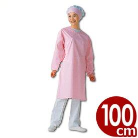 業務用エプロン ウルトラドライエプロン 着丈100cm 袖付・ヒモ E1204-4H ピンク/割烹着 撥水 汚れにくい 丈夫 043323004