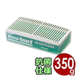 抗菌消臭剤 業務用冷蔵室用 ワサガード 350g ワサビエキス配合/置型 鮮度維持 衛生管理 044164001