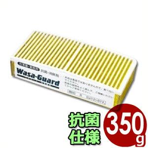抗菌消臭剤 業務用冷凍室用 ワサガード 350g ワサビエキス配合/置型 鮮度維持 衛生管理 044164002