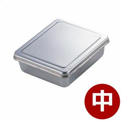 弁当箱 中サイズ 蓋つき 18-8ステンレス製/ご飯のみなら約1合入ります ランチボックス シンプル 角型 レトロ 金属製