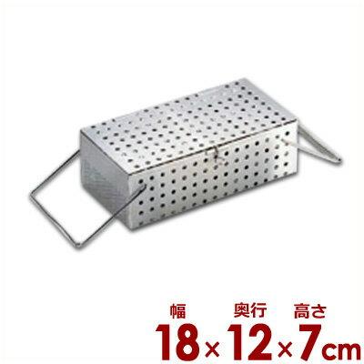 UK パンチングスプーン消毒かご S 18×12×高さ7cm 18-8ステンレス製/カトラリー 入れ物 煮沸 水切り